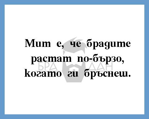 mit-e
